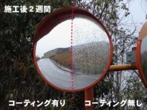 Hikari 1